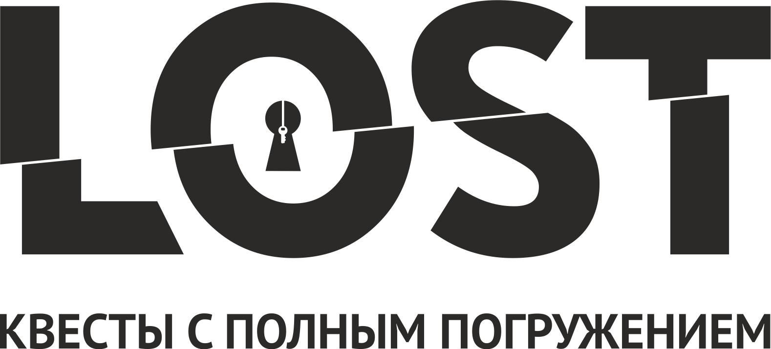 Lost Quests  — квесты в Москве